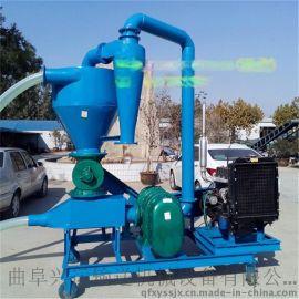 大型柴油动力真空输送机 粮食仓储专用气力吸粮机价格y2