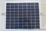 光伏組件 10w多晶矽 12v