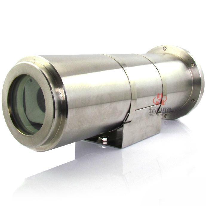 防爆高清摄像机STSYH-Y700