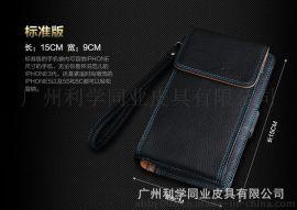 韩版手抓包钱包 多卡位扣搭卡包 时尚大容量手拿包手机包