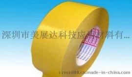 德莎4970 PV0 黄色离型纸, TESA(德莎)胶带