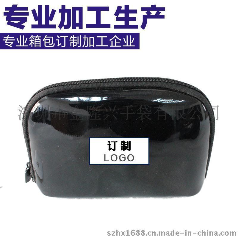 专业定制 PVC化妆包 贝壳型化妆包 手拎防水