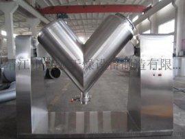 VHJ系列不锈钢混合机