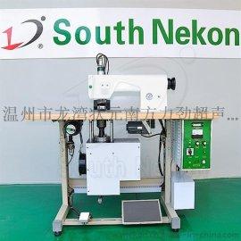 超声波花边缝合机(NK-H2012)