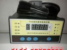 BWD-3K130系列干式变压器温控器