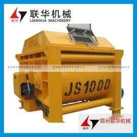 郑州联华JS1000强制式混凝土搅拌机 提升上料 卧式搅拌机