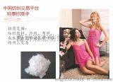 中国纺织交易手机客户端APP二维码
