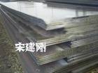 09CrCuSb耐腐蚀钢板