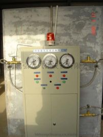 南宫弘创ZHL自动切换氧气汇流排切换原理