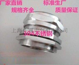 上海304不锈钢电缆防爆铠装格兰头规格NPT1/2寸美制螺纹