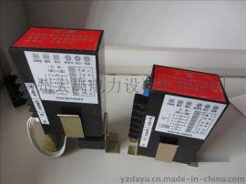 3610执行器控制模块CPA100-200, CPA101-220,CPA201-220