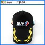 帽厂承接活动防晒帽子, 时尚户外赛车运动帽 ,棉质刺绣鸭舌棒球帽