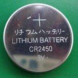 CR2450隐形防盗器电池 电子标签专用电池