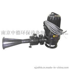 南京中德QSB系列潜水射流曝气机、移动式