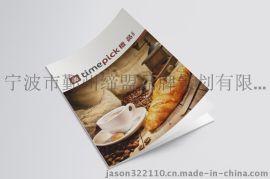 宁波烘焙画册设计印刷 西点甜品宣传册设计印刷 **样本设计印刷