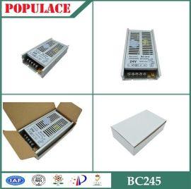 凯越电子BC 24V 5A发电机组配件 机电配件 铅酸蓄电池充电器