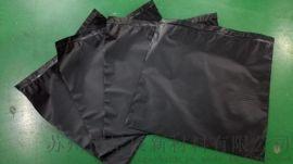 【廠家直銷】黑色PE導電自封袋 黑色自封袋 導電碳黑自封袋 電阻10(4-6)