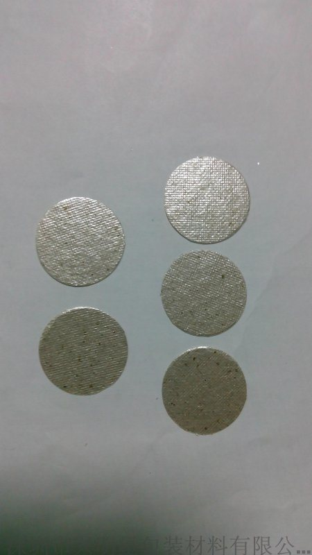 明星明星xmx201519耐高温圆形人工云母片;xmx201521耐高温天然云母片系列耐温绝缘产品