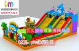 江西吉安低價實惠的大型兒童充氣滑梯哪裏有?