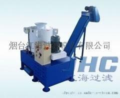 自动卸料JHSG2系列液压式金属甩干机