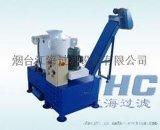 自動卸料JHSG2系列液壓式金屬甩幹機