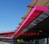 武漢江夏萬寶布帳篷,雨陽棚、廣告篷、停車篷