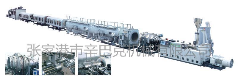 PE-1200高速型給水、燃氣管材擠出生產線