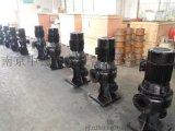 鑄件式南京中德立式無堵塞排污泵WL7.5kw