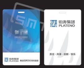 IC卡制作,考勤IC卡生产厂家,广州考勤IC卡定制