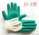 手机商铺引荐客商选双面胶手套JS-3型做劳动作业防护手套