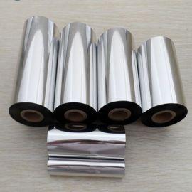 汇祥碳带 树脂碳带 黑色碳带