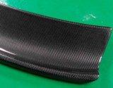 碳纤维汽车尾翼