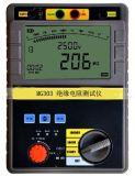 绝缘电阻测试仪,绝缘电阻检测