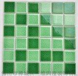 衛生間馬賽克 綠色陶瓷冰裂馬賽克