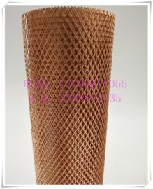 【屏蔽网】铜板拉伸网 导电、建筑、装饰专用网