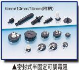厂家直销 TOPS台湾品牌电位器