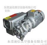 國產LX-20立方真空泵銷售、維修、保養