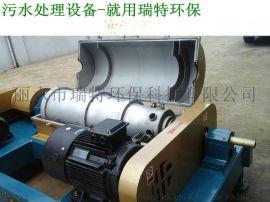 热电厂污泥脱水机,瑞特电厂污泥离心脱水设备价格