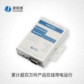 RS485/422转RJ45 485转以太网 串口服务器工业级