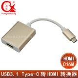 USB3.1Type-C转HDMI转换器 USB Type-c to hdmi高清转接投影仪线
