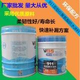 廣州科盾911聚氨酯防水塗料