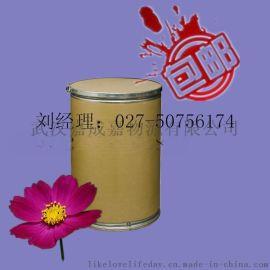 L-**半胱氨酸一水物7048-04-6 原料 价格