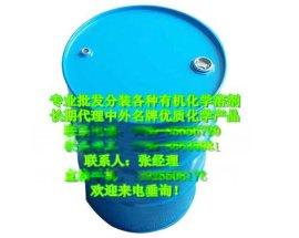 现货供应标配 无水乙醇 工业级无水乙醇 质量保证 价格实惠