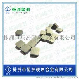 可定制各种规格硬质合金铣刀片 数控刀具 株洲硬质合金生产商