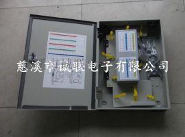 厂家供应室外抱杆式冷轧板1分32光分路器箱