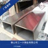 316不鏽鋼矩形管報價丨304矩形管廠