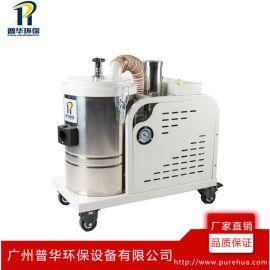 普华小型移动式工业吸尘器 食品医药用除尘机 切片机,制粒机吸尘器