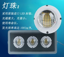 家明LED大功率台车灯高低压150W隧道灯投光灯投射灯室外照明