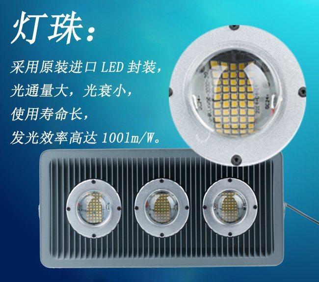 家明LED大功率臺車燈高低壓150W隧道燈投光燈投射燈室外照明