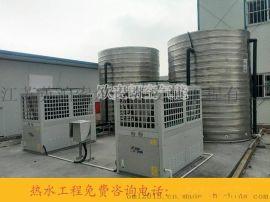 20P/10P/5P/3P空气能热水器哪家**?当属江苏欧麦朗